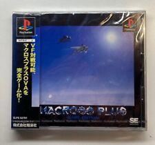 Macross Plus - Game Edition - Playstation 1 Original Jap new Sealed SLPS 02791