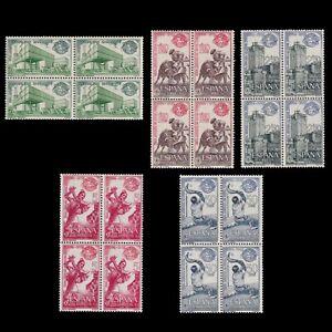 1964.Feria Nueva York.Serie Blq 4.MNH.Edifil.1590-1594