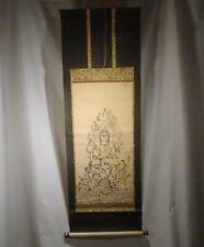 Japanese Shinto Shrine Hanging Scroll Print -  56680