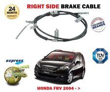 FOR HONDA FRV 1.7i 1.8i 2.0i 2.2TD CTDi VTEC 2004-> RIGHT SIDE REAR BRAKE CABLE