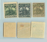 Armenia 1922 SC 306 mint different color. rtb3441