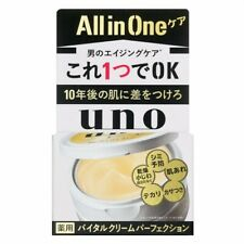 UNO Vital Cream Perfection All-in-one Citrus Green Fragrance 90g