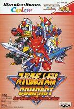 WonderSwan Color game Super Robot Taisen: Compact 3 JAPAN cartridge