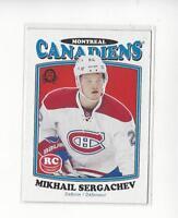 2016-17 O-Pee-Chee Retro #707 Mikhail Sergachev Rookie Canadiens