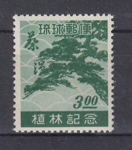 Ryu Kyu Îles 19 Wiederaufforstung (MNH)