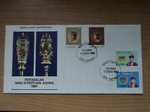 Malaysia 1984 15 Nov Installation 8th Yang Di-Pertuan Agong FDC KL postmark