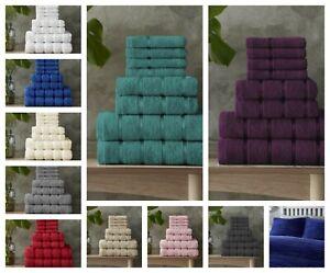 LUXURY 8PC TOWEL BALE SET 100% EGYPTIAN COTTON FACE HAND BATH BATHROOM TOWELS