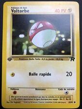 Carte Pokemon VOLTORBE 69/82 Commune Team Rocket EDITION 1 FR NEUF