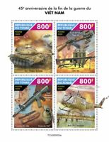 Chad Military Stamps 2020 MNH Vietnam War Tanks Helicopters Weapons 4v M/S