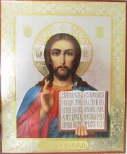 Icon of Christ - Pantocrator - Authentic Russian Artwork - Christian Gift