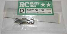 Tamiya Fiat Abarth 1000 TCR Metal Parts Bag D NEW 9415185 58158
