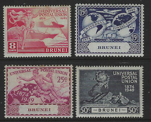 Brunei SG 96 -99 Universal Postal Union Set Mint Cat £6.00