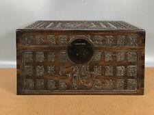 16'' Chinese Antique Wood Box natural Old Mahogany Box Storage Box