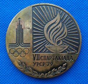 Spartakiad Emblem Logo XXII Olympic Games Flame RAR Medal Plaque Box USSR ☭