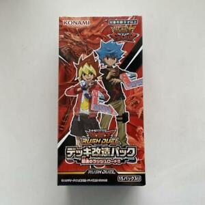 Yu-Gi-Oh Card Rush Duel Deck Modification Pack Hyperspeed Rush Road Box japanese