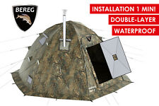 Automatic Double-layer Waterproof Tent UP-2 Bereg. For hunting, fishing, camping