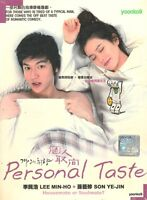 Personal Taste DVD Korean Drama English Sub Region 0 _ Son Hyung-suk