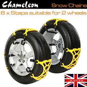 """Chameleon Wheel Snow Chains - 13 - 19"""" 165mm - 265mm - Suitable for 2 Wheels"""