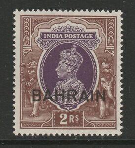 Bahrain 1938-41 2r Purple & brown SG 33 Mint.