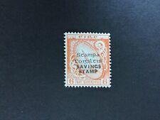 Ireland 1940-49 Early 6p Savings Stamp Scarce MNH