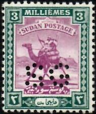 Sudan 1922 Official  3m.Mauve & Green   SG.O21 Mint (Hinged)  Cat:£25