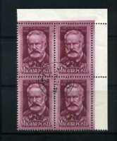 VICTOR HUGO,-  SC C110,  bklt of 4  HUNGARY  1952  BORDER