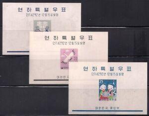 Korea  1959  Sc # 298a-300a  New Year  s/s  MNH   (45203)