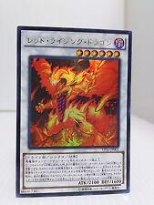 Yu-Gi-Oh Red Rising Dragon VP16-JP002 japanese v jump