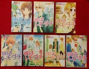 Kare wa Tomodachi v.1-7 COMPLETE By Lilico Yoshioka MANGA Shojo JAPANESE Used VG