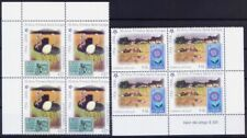 Uruguay 2006 MNH 2v corner Blk, Bees, Birds, Ostrich, 50 yrs Europa, CEPT