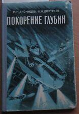Russian Book Diver Submarine Boat Floor Bathyscaphe Underwater Station Colony US