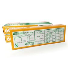 MAX Tapener STAPLES 604E - L  1 BOX  ( 4800 )