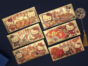 6 Hello Kitty Chinese New Year of the Ox Red Envelopes / Money Envelopes