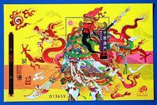 China Macau/Macao Stamp 2004 Legends & Myths VII God of Guan Di S/S MNH 關帝