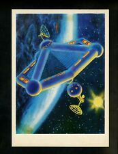 Space postcard Russian Concept Art Artist Sokolov 1978 chrome Orbital Station