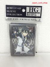 "25287 Card Sleeve(60) 67x92mm Sword Art Online the Movie: Ordinal Scale ""Kirito"""