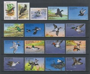 Belarus - Small Collection of 17 Bird stamps - MNH