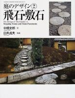 Japanese Garden Book - Stone Paving Path Design Zen Landscape Architecture Rocks