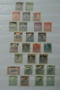 Hungary Stamps - Small Collection - E2
