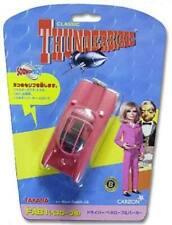 Thunderbirds - SoundTech Talking FAB 1