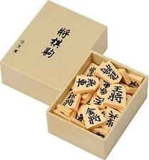 k40487 New Nintendo shogi koma plastic pieces from Japan