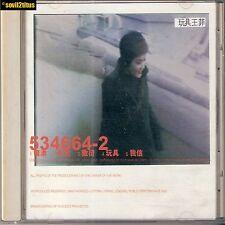 CD 1997 Faye Wong Wang Fei 玩具王菲 #2543