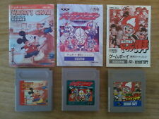 Lot Game Boy (MICKEY'S CHASE / VERSUS HERO / DODGE DANPEI) Japan Nintendo