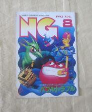 NG NAMCO COMMUNITY MAGAZINE JP NR. 8 1992