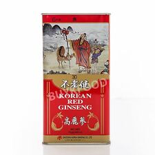 Korean 6 Years Red Ginseng First Grade 75g(2.6oz) 5 Roots, Saponin, Panax