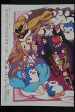 JAPAN Mawaru-Penguindrum Art book: Lily Hoshino Art Works