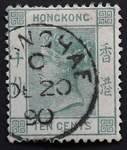 RARE 1890 Hong Kong 10 cents green QV postage stamp with Shanghai / Shanghae cds