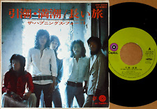 "♪HAPPENINGS FOUR the long trip '71 org 7"" japan psych prog funk drum breaks 45"