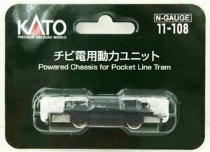 Kato 11-108 Powered Motorized Chassis (for Chibiden Pocket Line) (N scale)