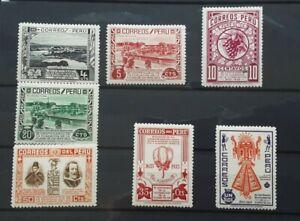 Peru 1935 - rare Tercentenary ICA complete set of 7 MNH stamps SG544 - 550
